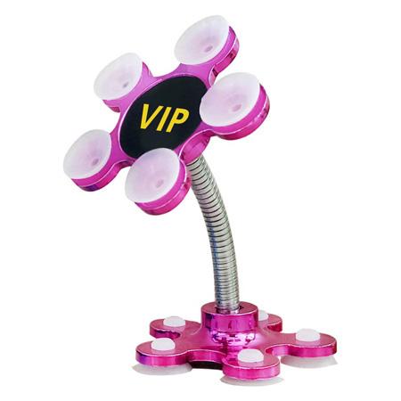 هولدر موبایل VIP