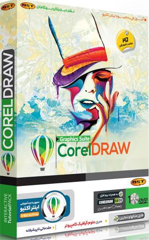 آموزش CorelDRAW