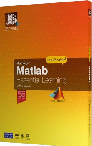 آموزش Matlab 2020 جی بی تیم-JB TEAM