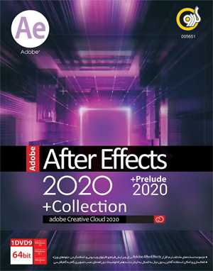 Adobe After Effects 2020 + Collection