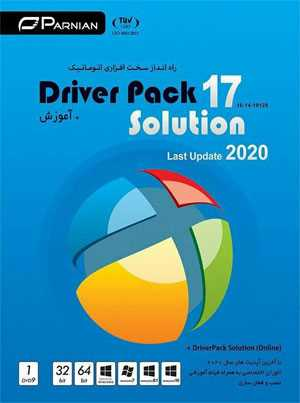 DriverPack Solution 17.10.14-19125 + Online