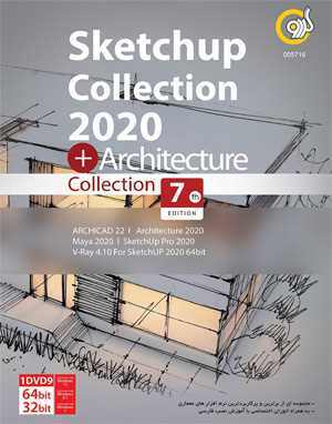 Sketchup Collection 2020 + Architecture Collection