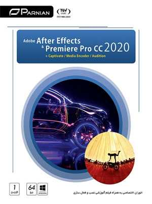 After Effects & Premiere Pro CC 2020