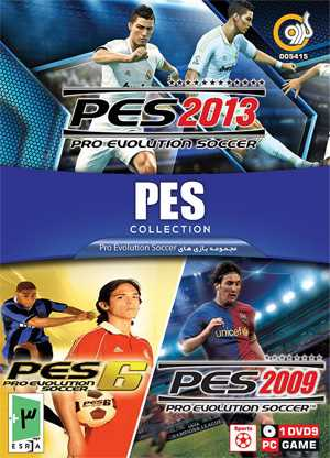 PES Games Collection PC
