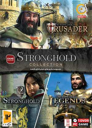 STRONGHOLD Collection PC