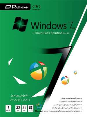 Windows 7 SP1 + DriverPack