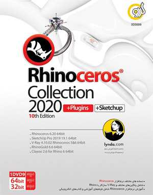 Rhinoceros Collection 2020+Plugins+Sketchup
