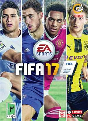 FIFA Collection 6in1 Vol.1