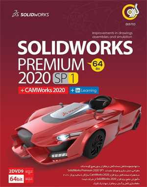 Solidworks Premium 2020 SP1 + Camworks 2020 + in Learning