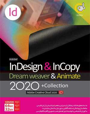 Adobe InDesign & InCopy Dreamweaver & Animate 2020+Collection 32&64-bit
