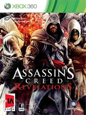 Assassin's Creed Revelations (XBOX)
