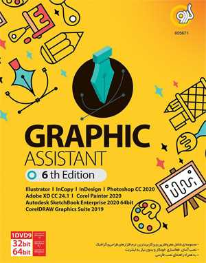 Graphic Assistant 6th Edition