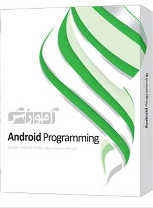 آموزش Android Programming پرند