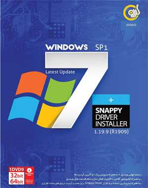Windows 7 SP1+Snappy Driver