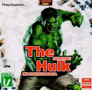 THE INCREDIBLE HULK ps1