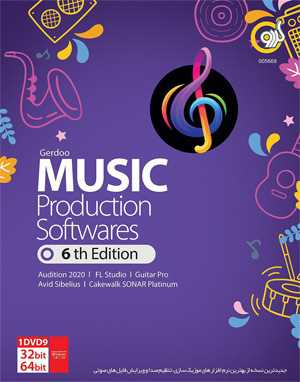 Music Production Softwares