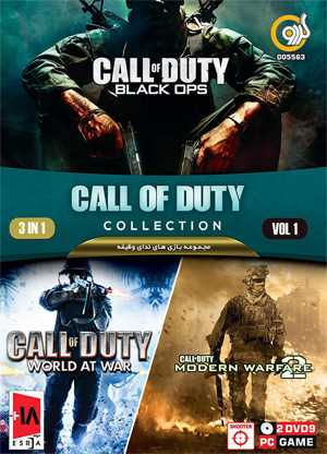 Call Of Duty 3in1 Vol.1 Collection