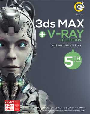 3ds Max + V-Ray Collection