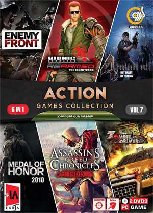 Action Games Collection 6in1 Vol.7